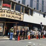 三竹寿大街道店オープン