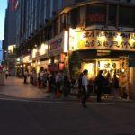 三竹寿大街道店オープン夜