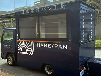 純生食パンHARE/PAN 出張販売車(ハレパン号)